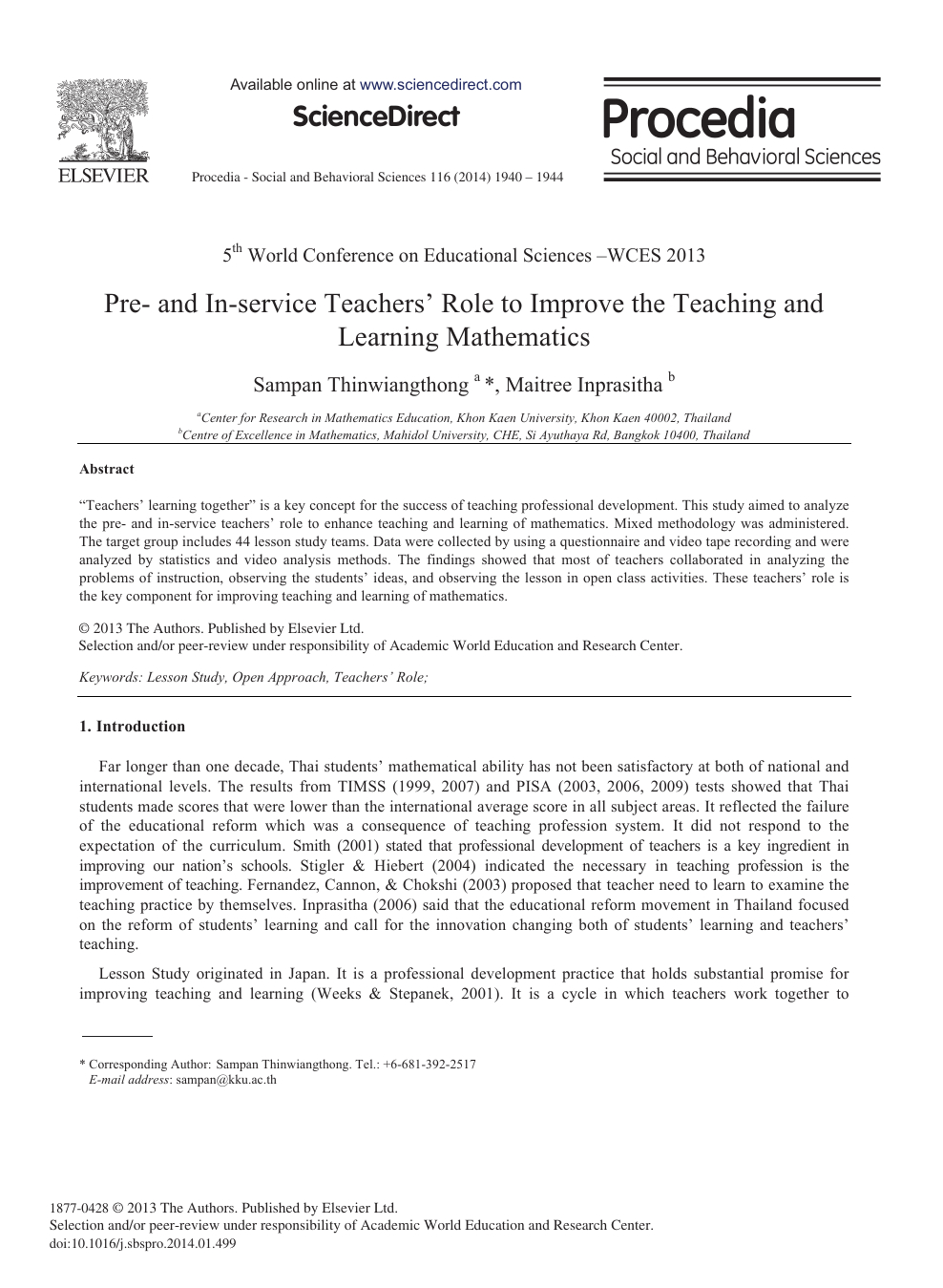 research paper in teaching and learning