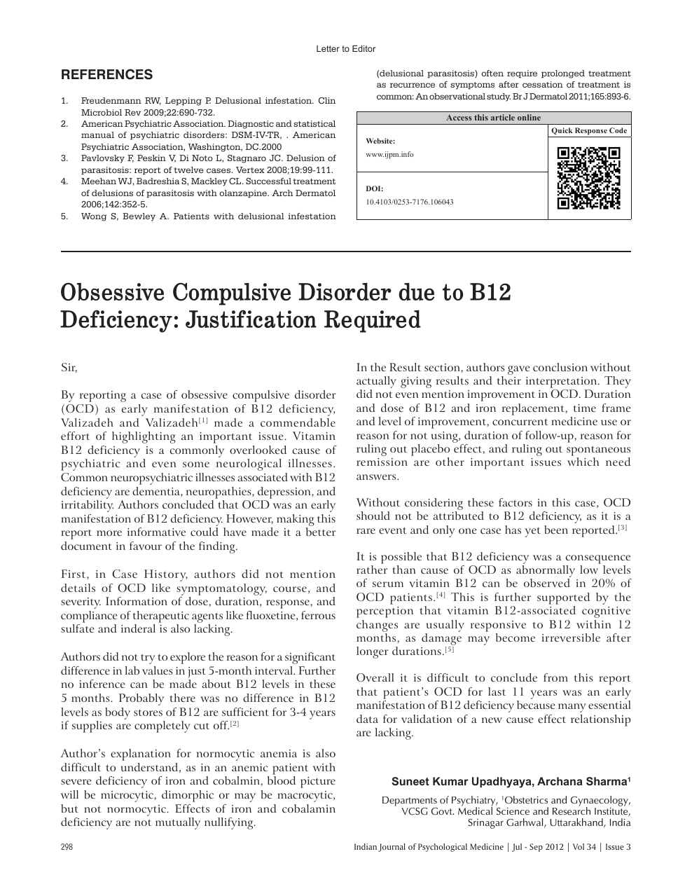 Obsessive compulsive disorder due to B12 deficiency: Justification