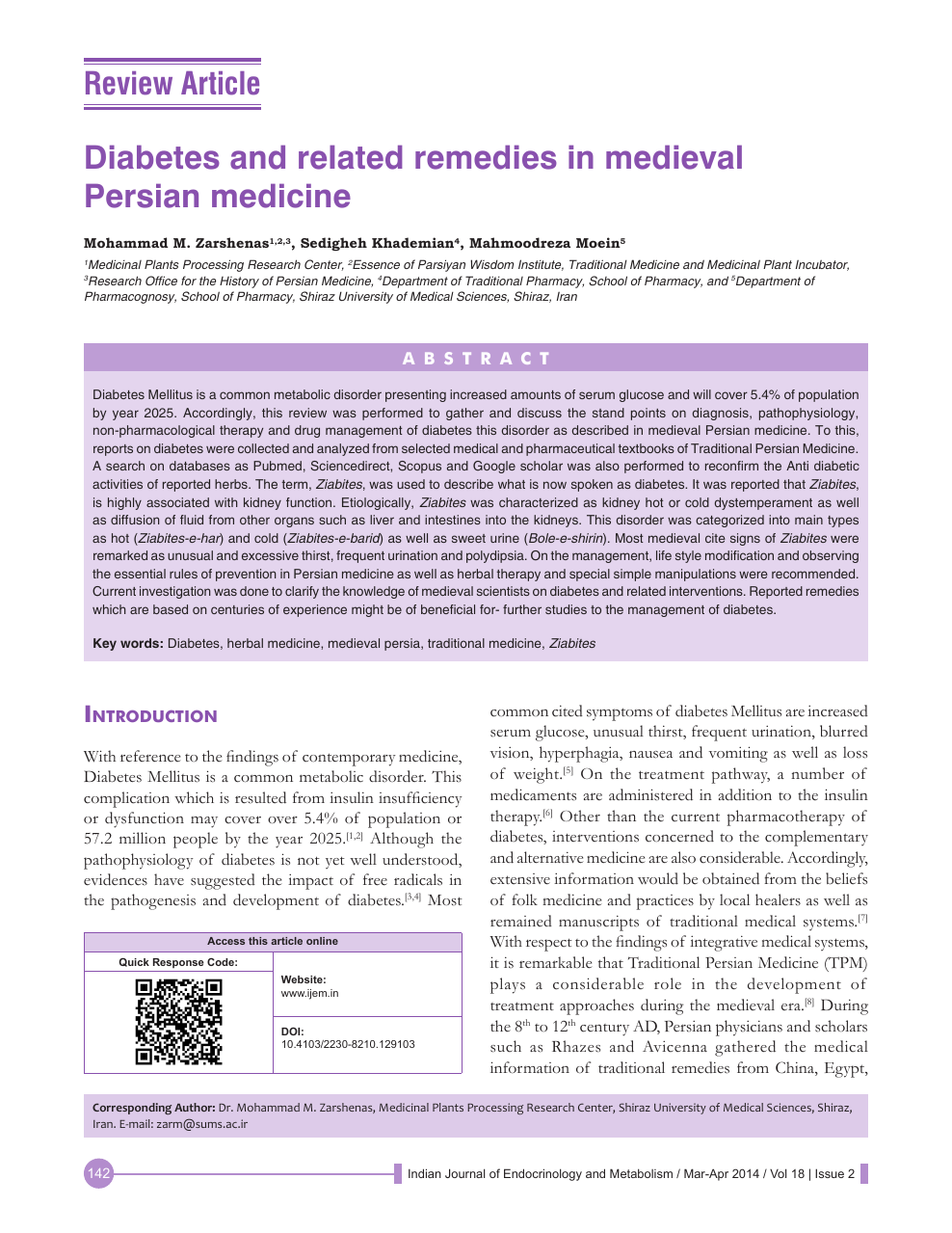 Diabetes and related remedies in medieval Persian medicine – topic