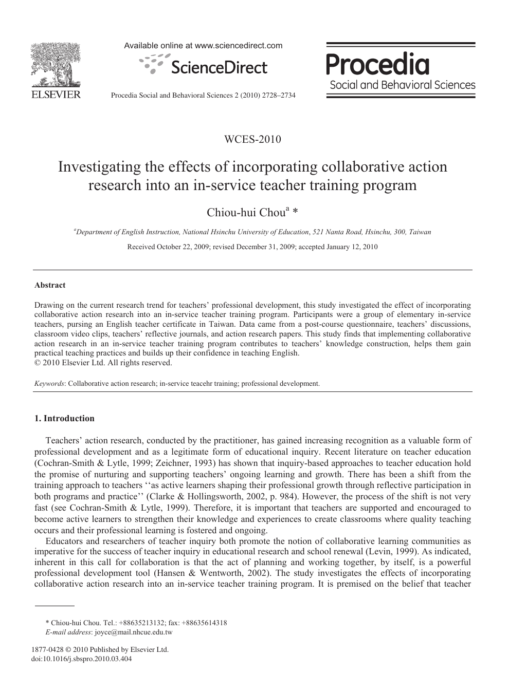 action research papers training