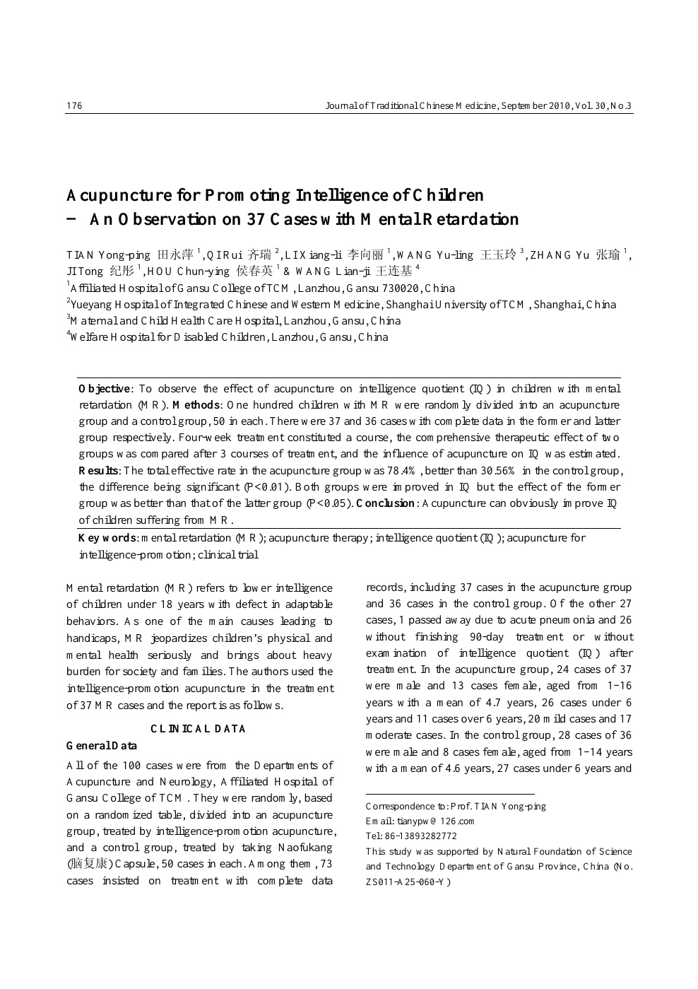 Acupuncture for Promoting Intelligence of Children — An