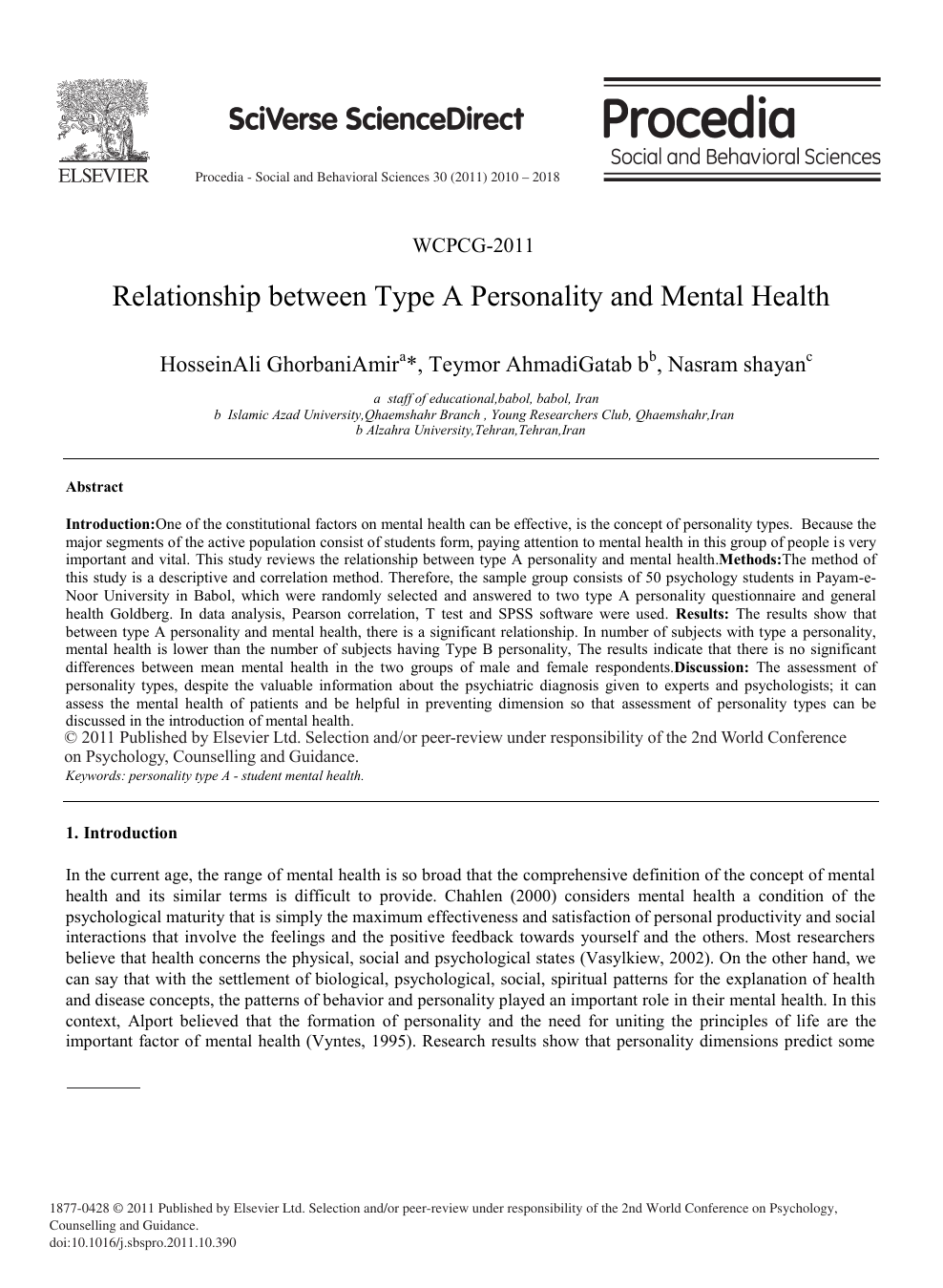 Relationship between Type A Personality and Mental Health