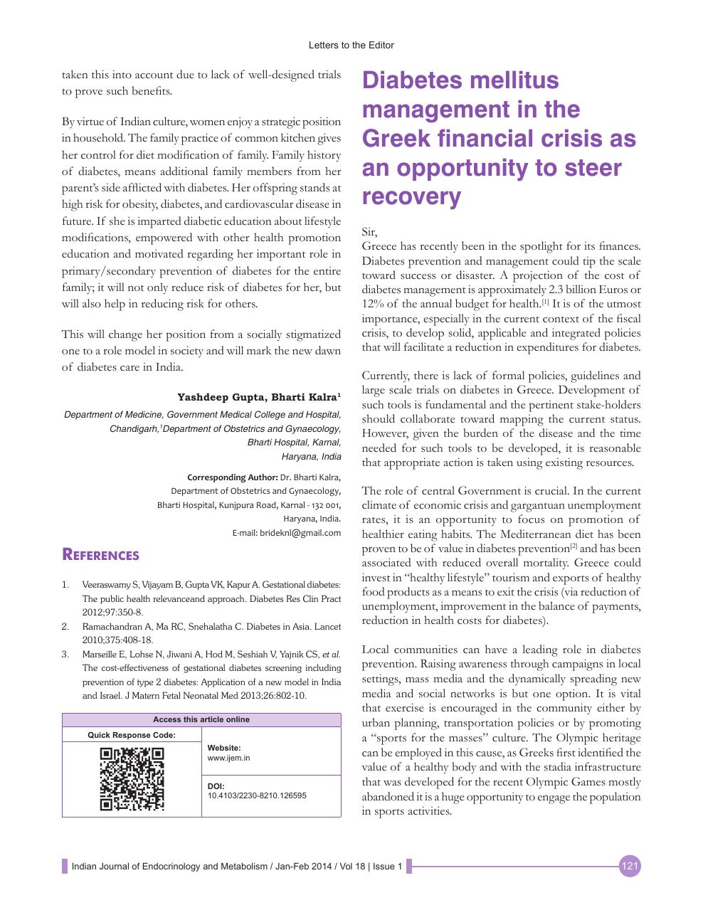 Diabetes mellitus management in the Greek financial crisis