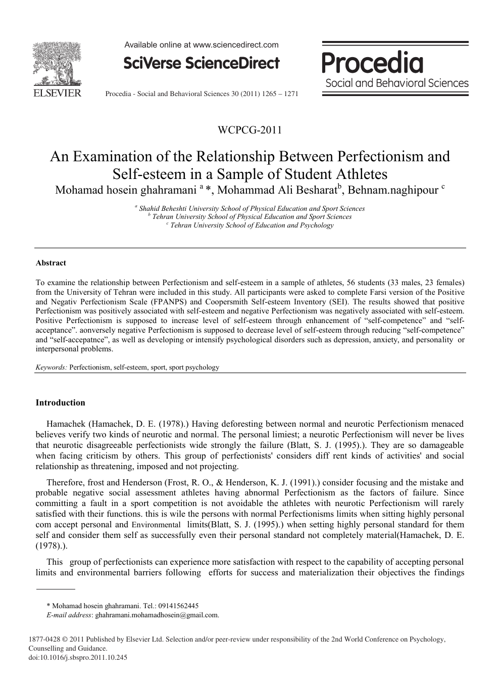 An Examination of the Relationship Between Perfectionism and