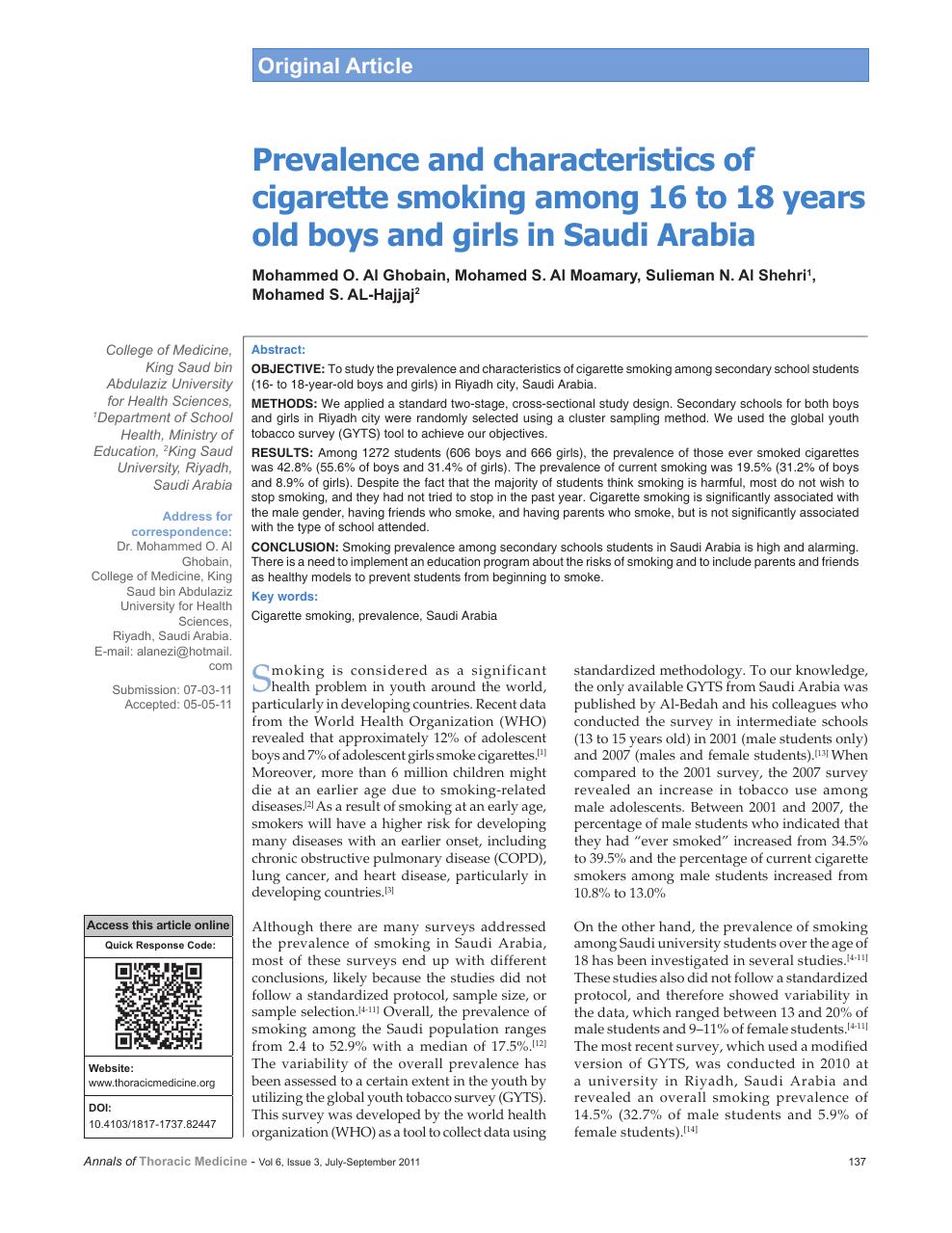Prevalence and characteristics of cigarette smoking among 16