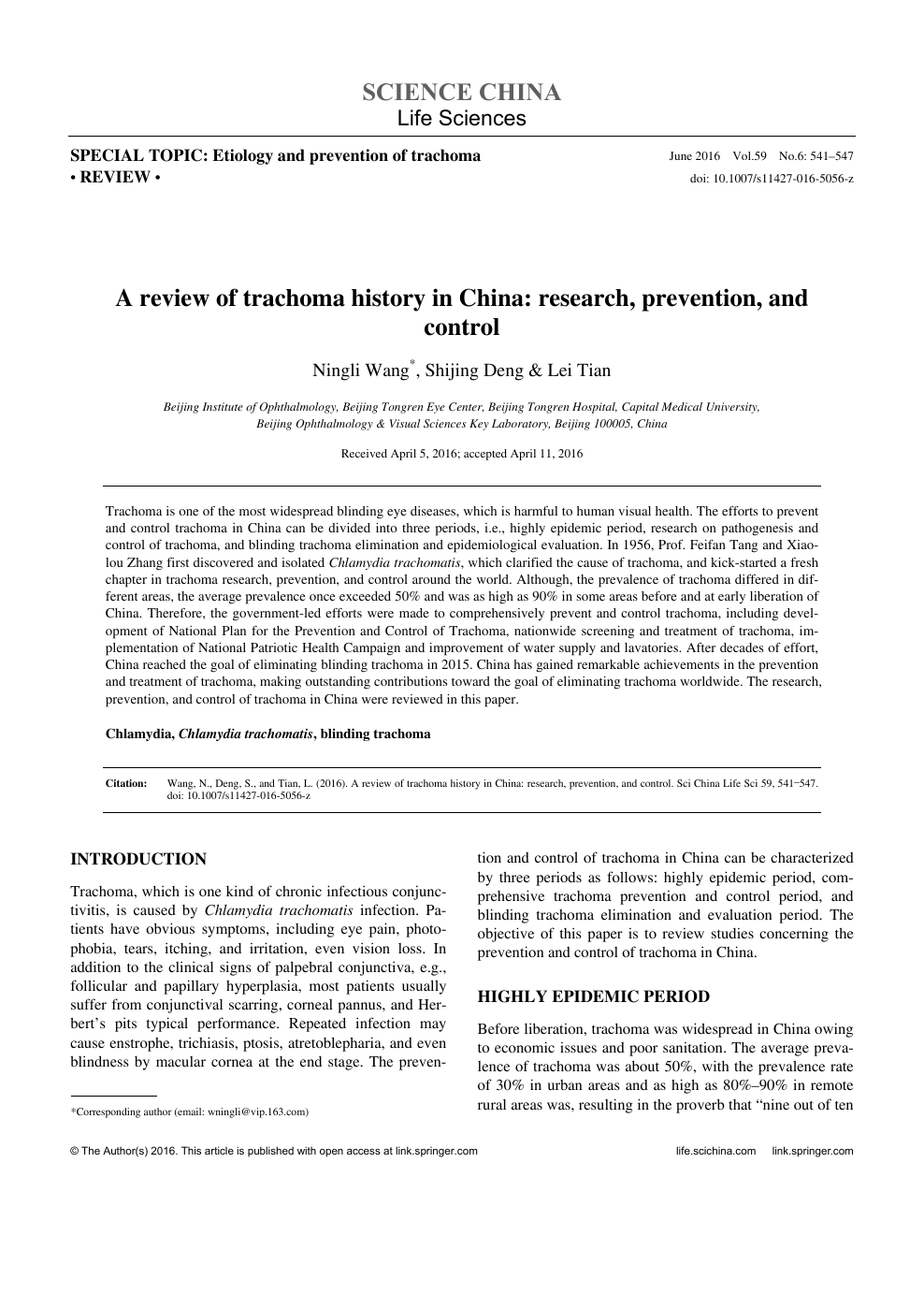 A review of trachoma history in China: research, prevention