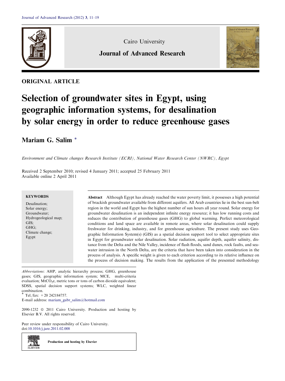 Selection of groundwater sites in Egypt, using geographic