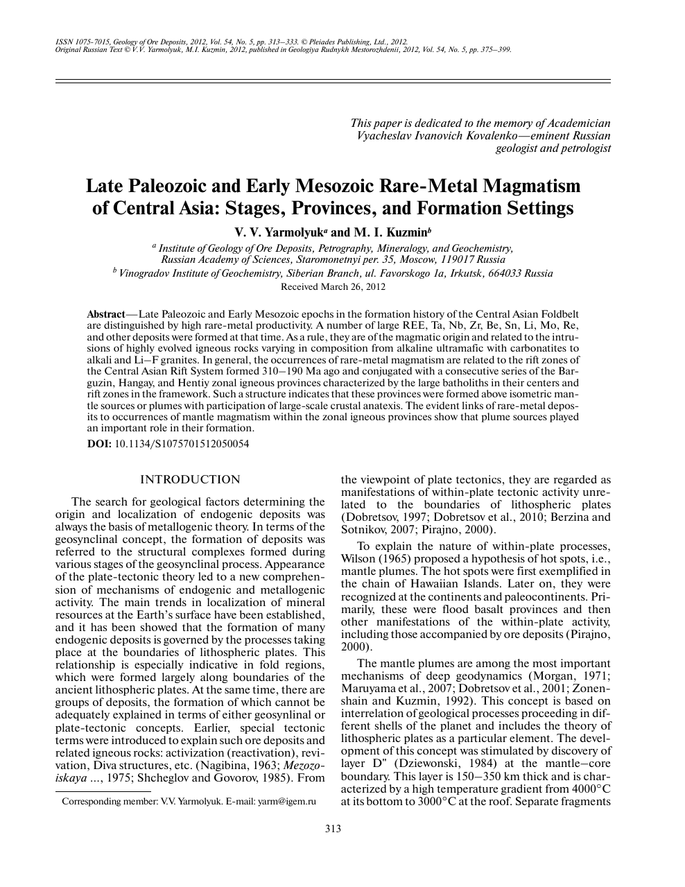 magmatiska Rock relativ dating