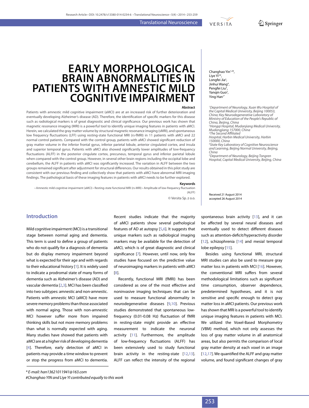 Early morphological brain abnormalities in patients with