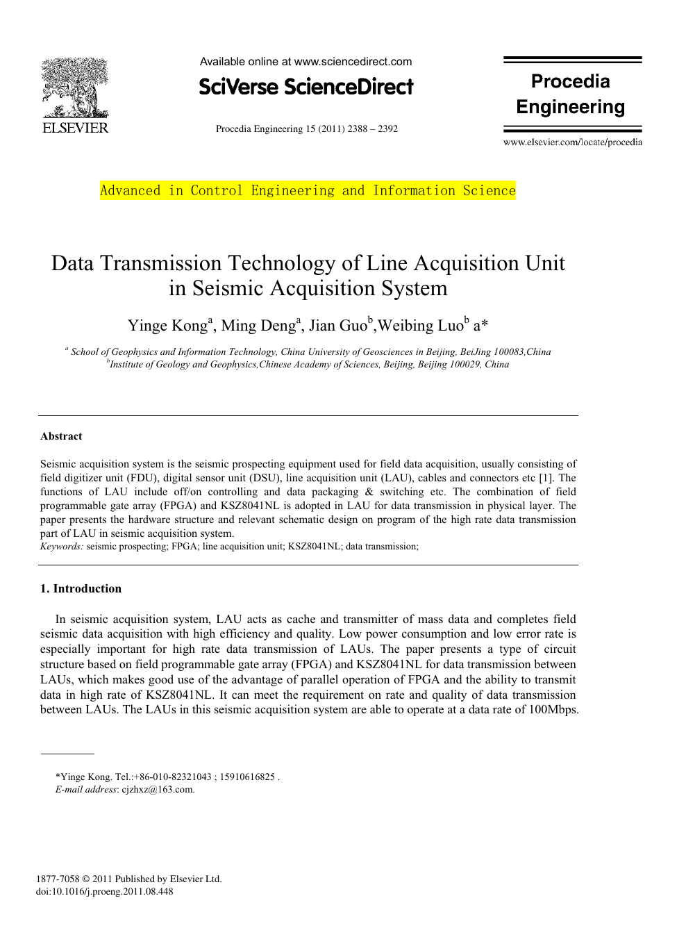 Data Transmission Technology of Line Acquisition Unit in