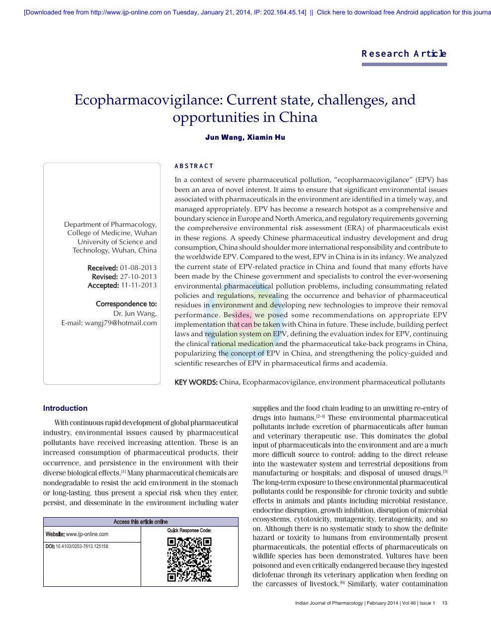 Ecopharmacovigilance: Current state, challenges, and opportunities