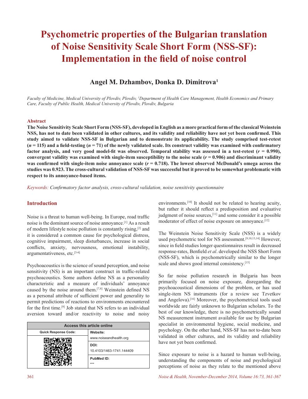 Psychometric properties of the Bulgarian translation of Noise