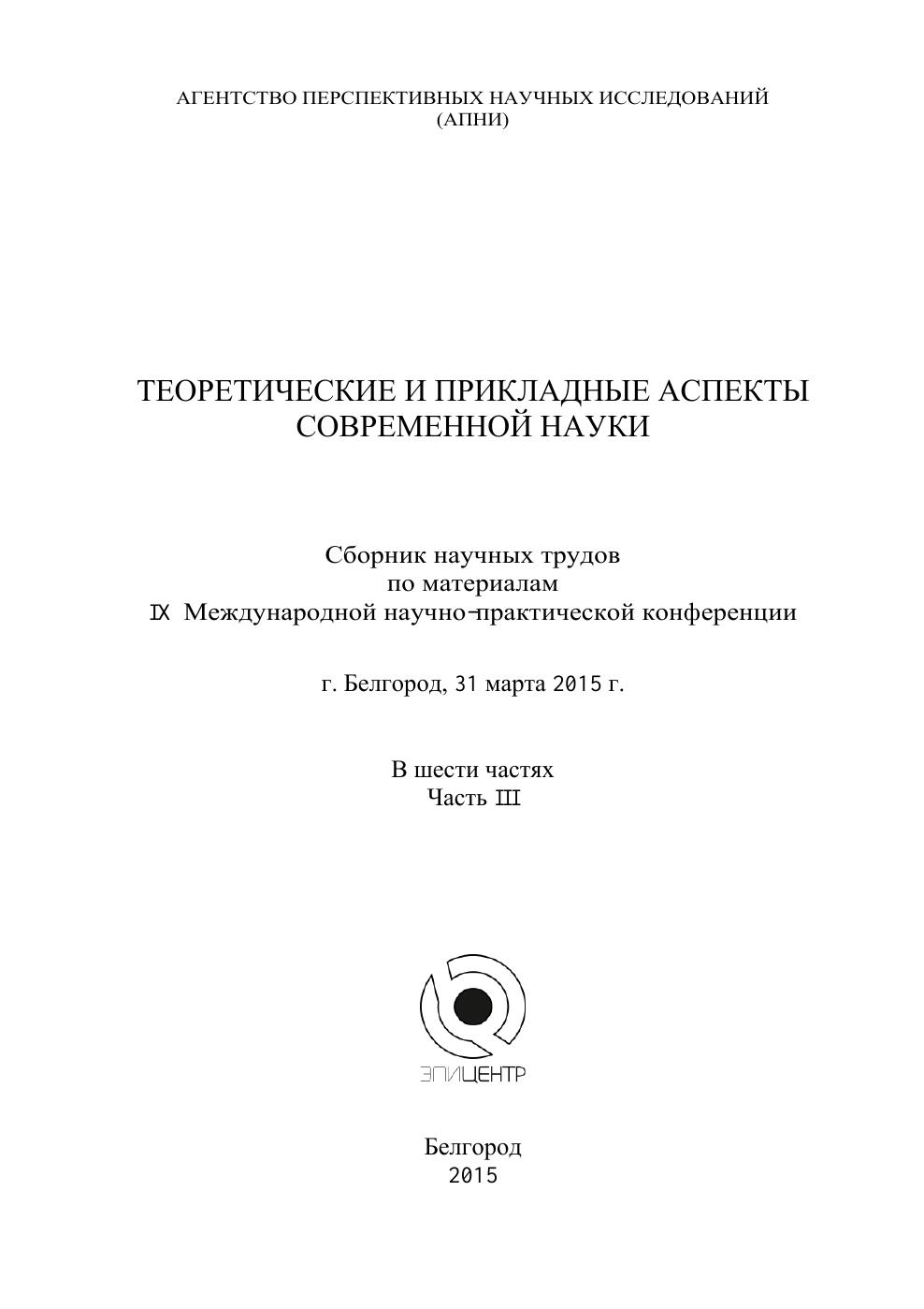 Документы для регистрации права собственности квартиры по договору долевого строительства