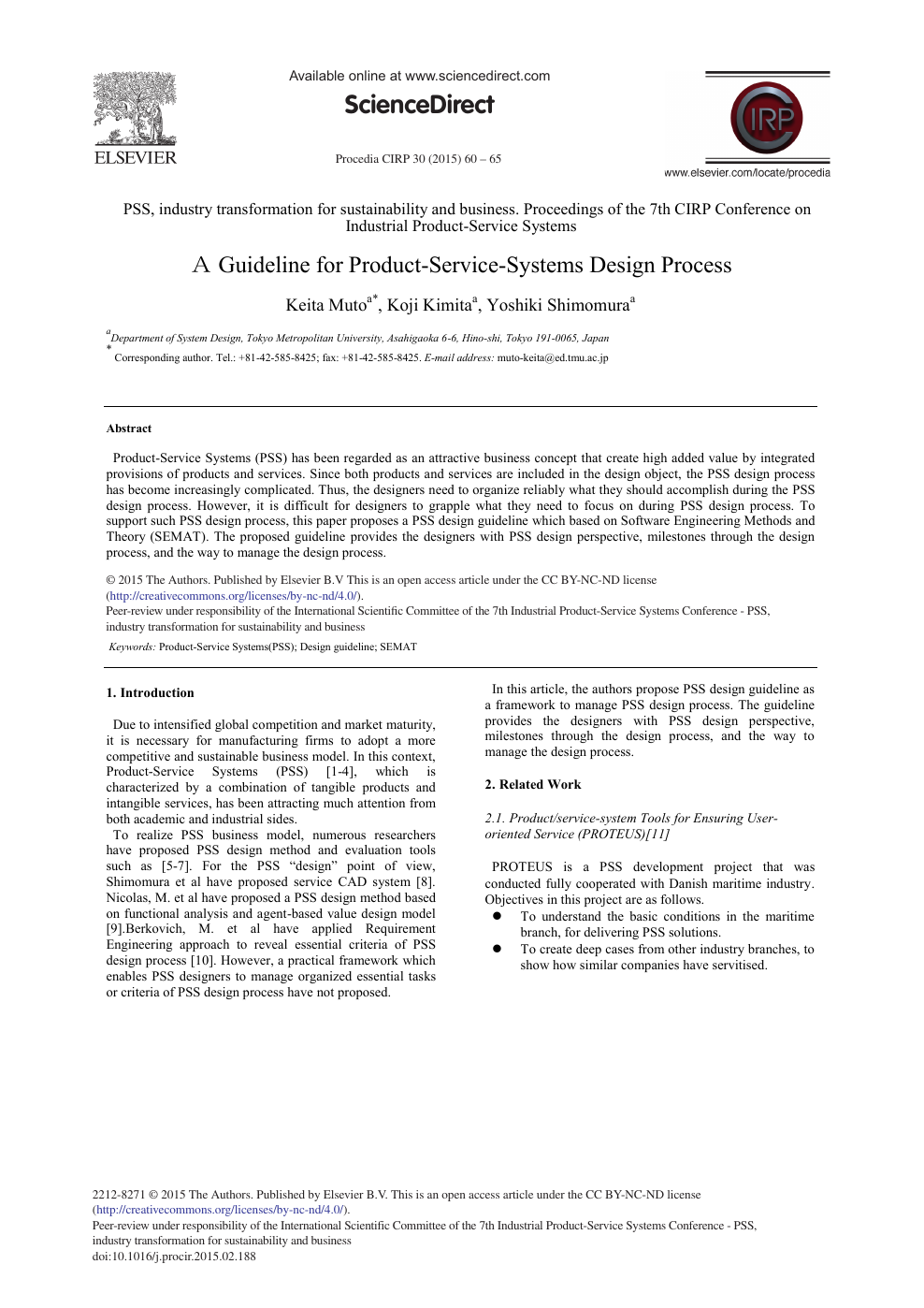 A Guideline For Product Service Systems Design Process Topic Of Research Paper In Civil Engineering Download Scholarly Article Pdf And Read For Free On Cyberleninka Open Science Hub