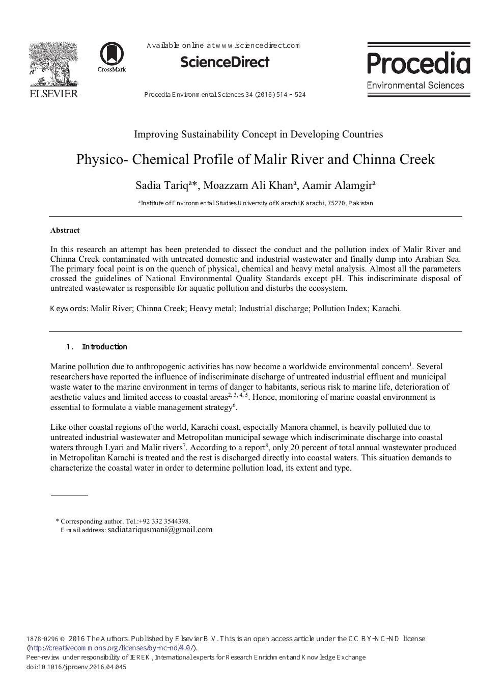 lyari river research paper