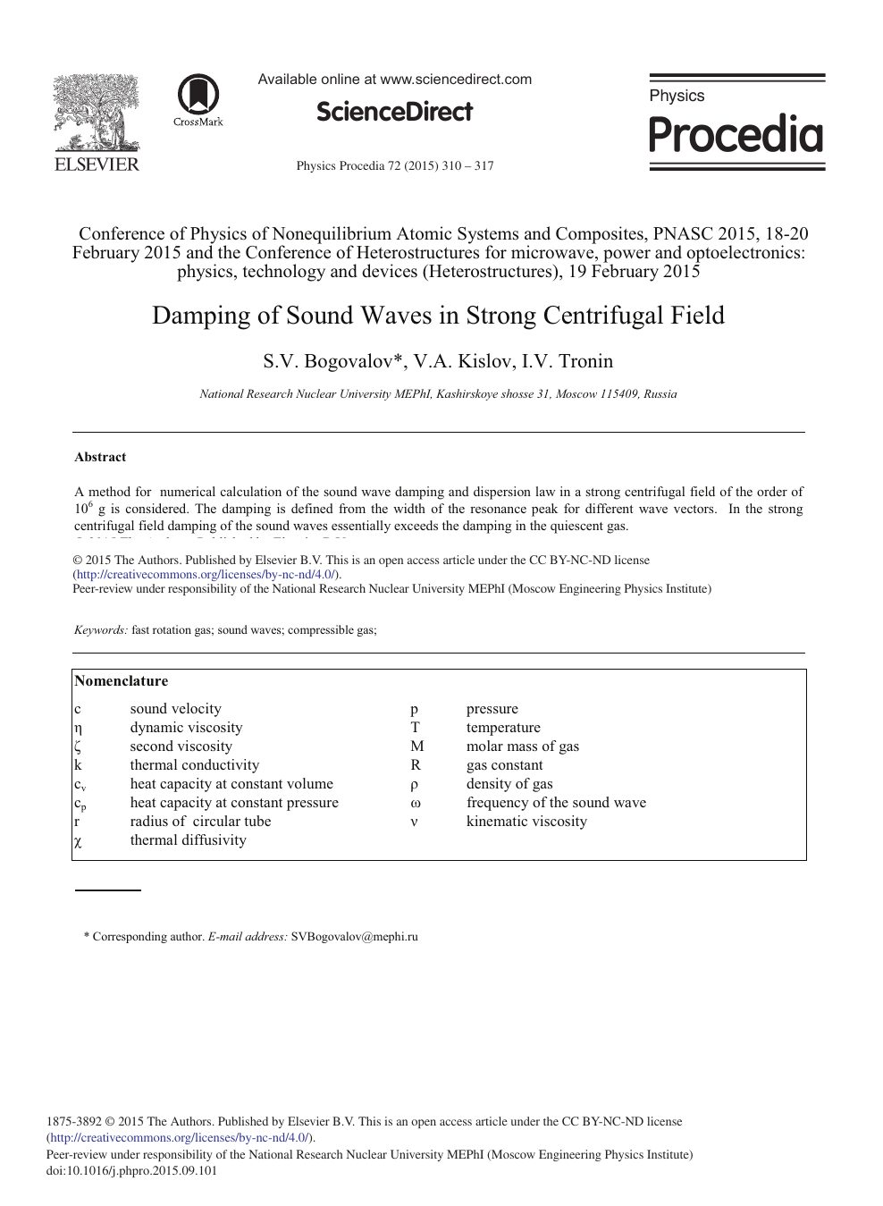 Damping of Sound Waves in Strong Centrifugal Field – topic