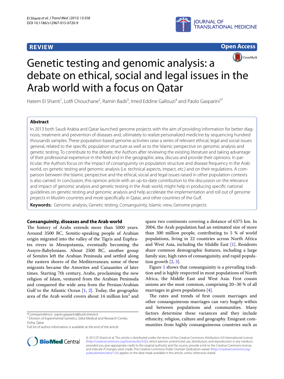 Genetic testing and genomic analysis: a debate on ethical