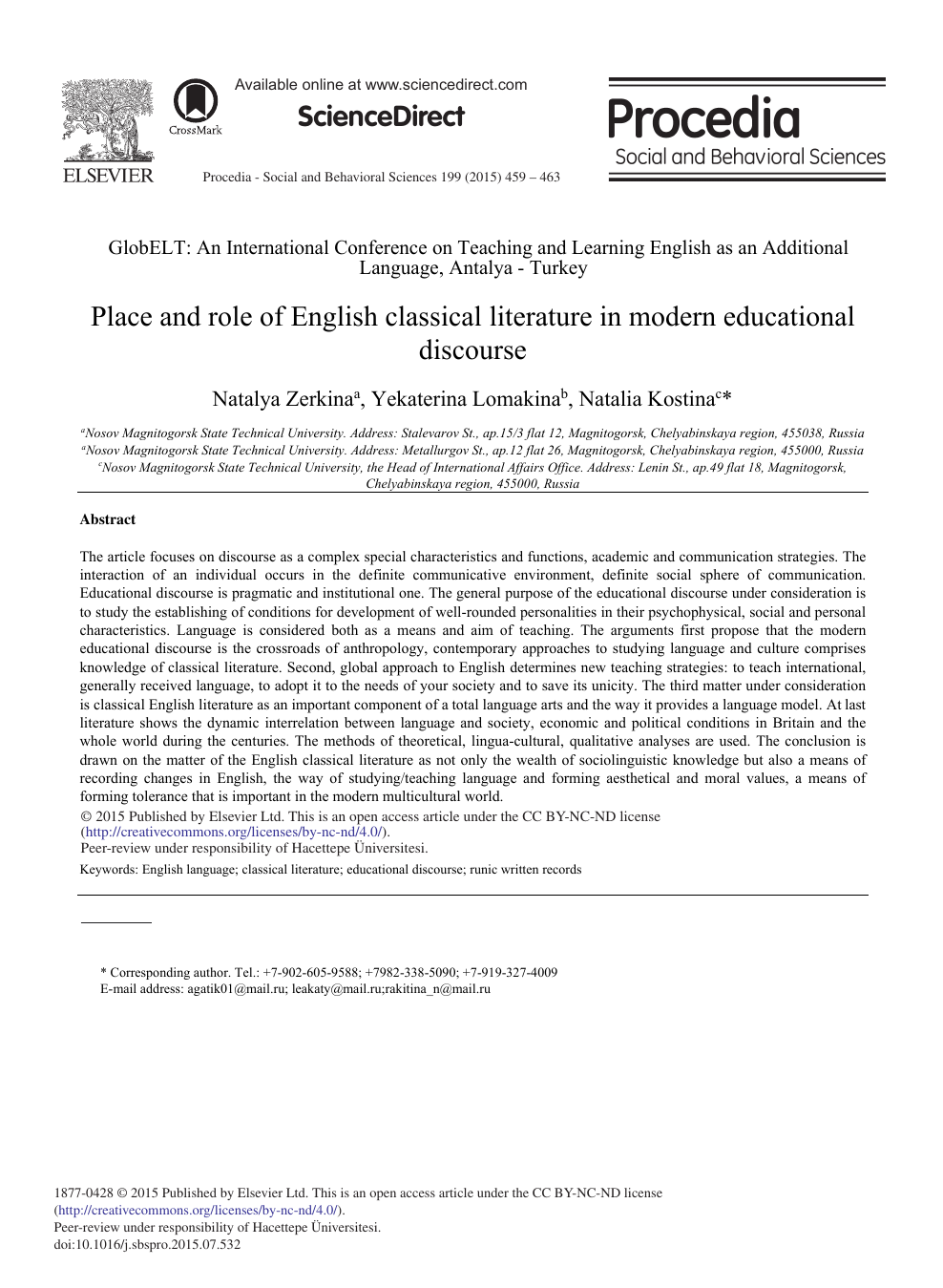Place and Role of English Classical Literature in Modern