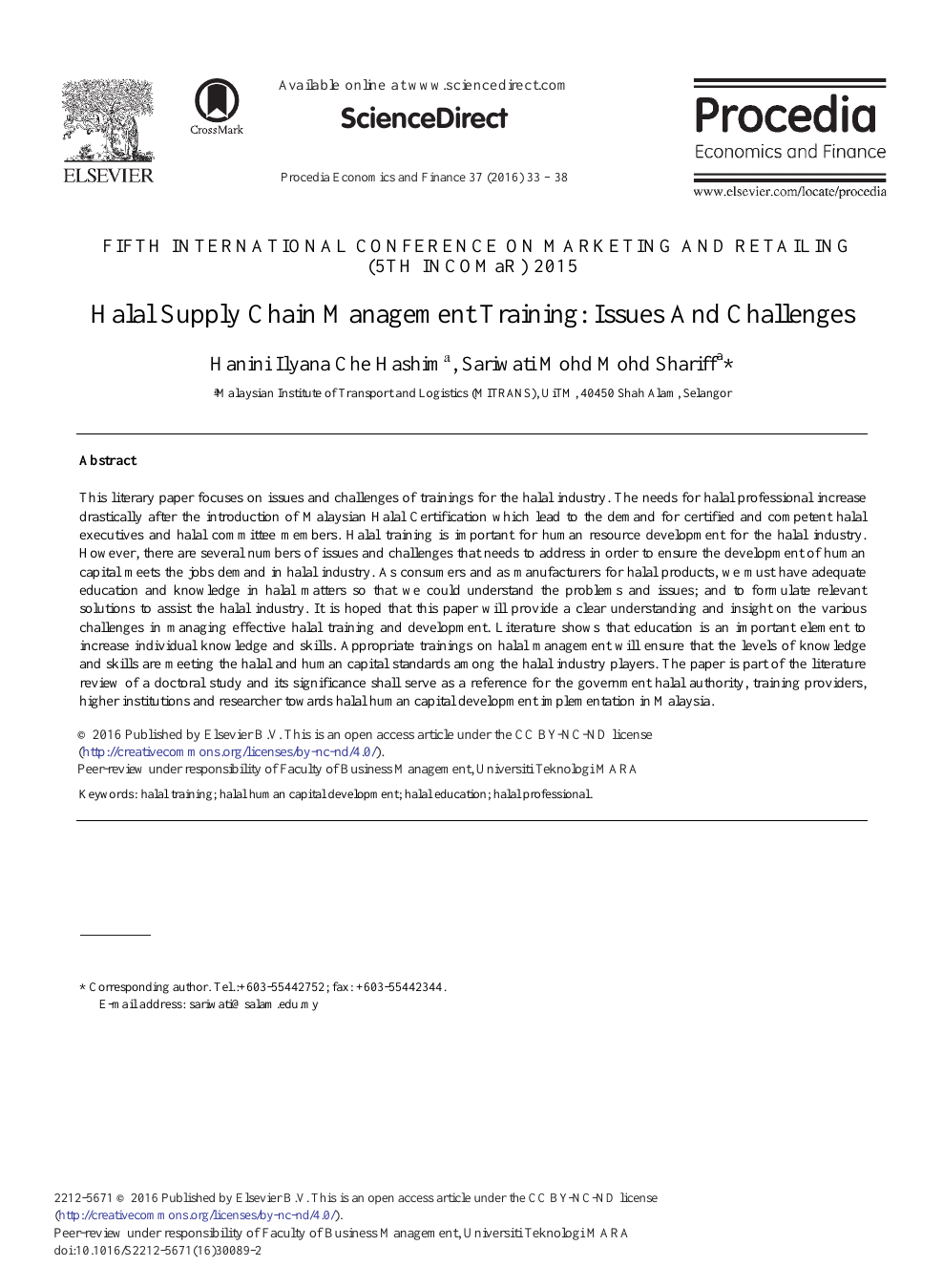 Halal Supply Chain Management Training: Issues and