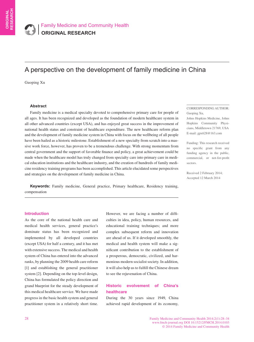 A perspective on the development of family medicine in China