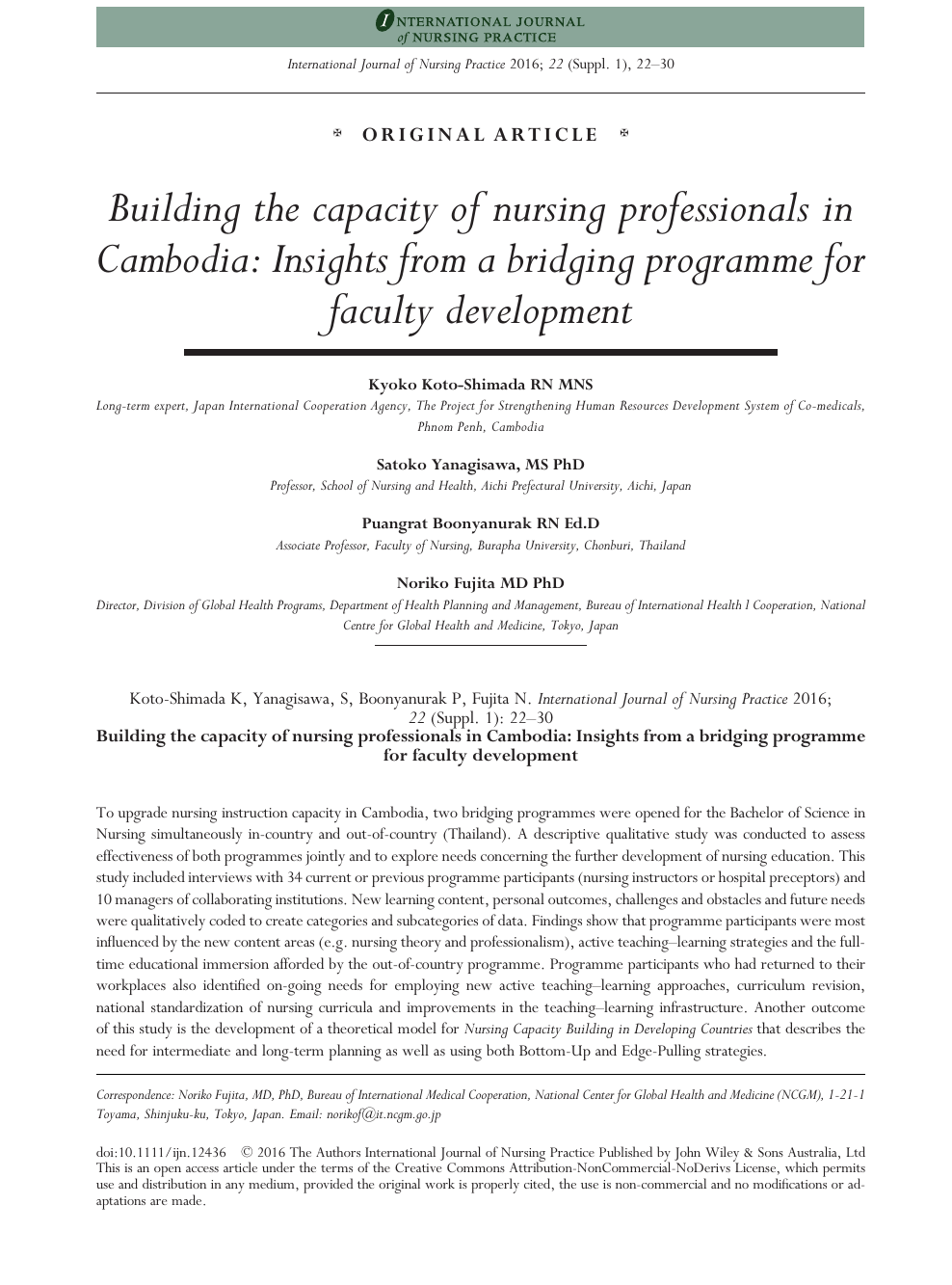Building the capacity of nursing professionals in Cambodia