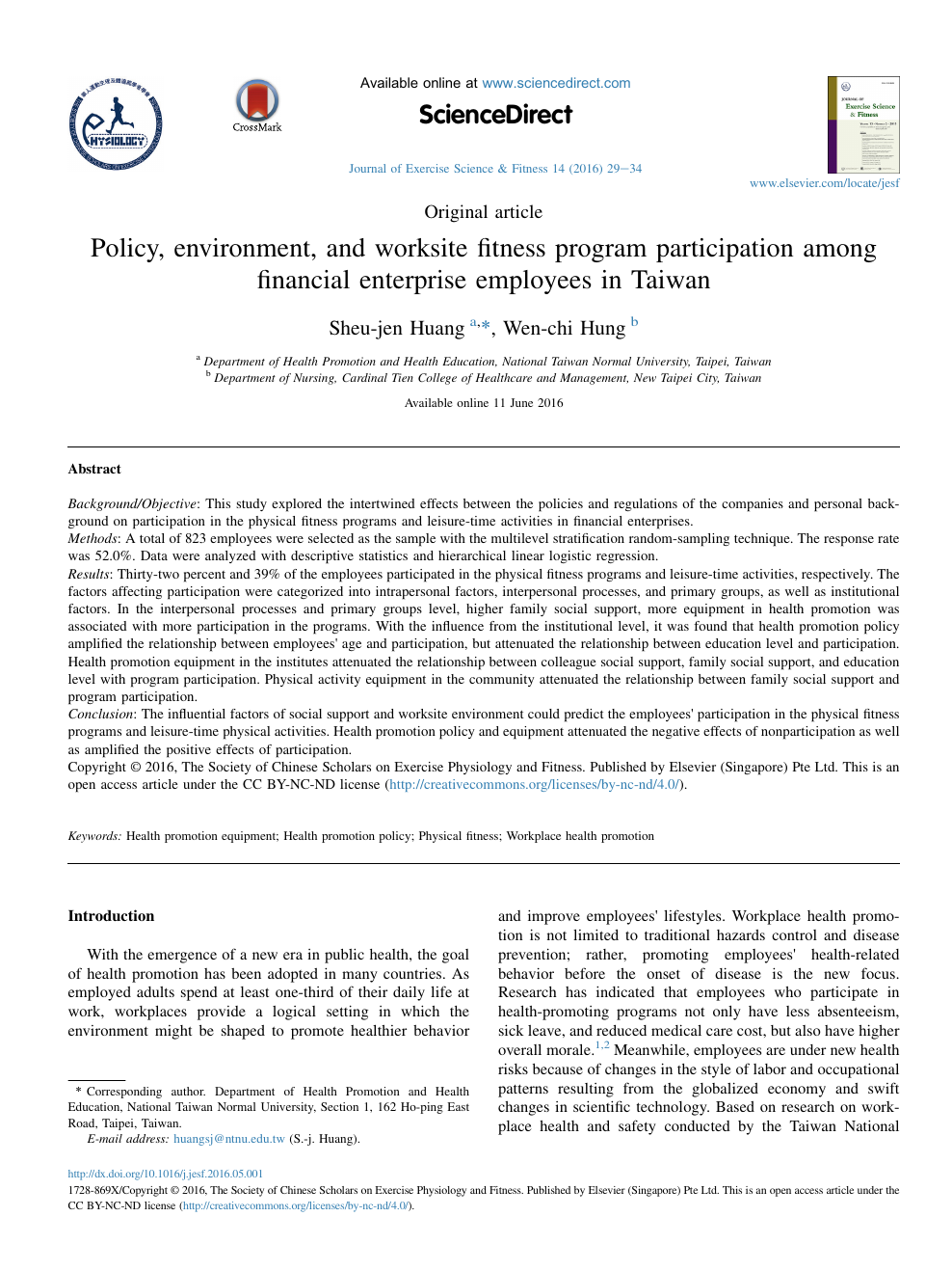 Policy, environment, and worksite fitness program participation