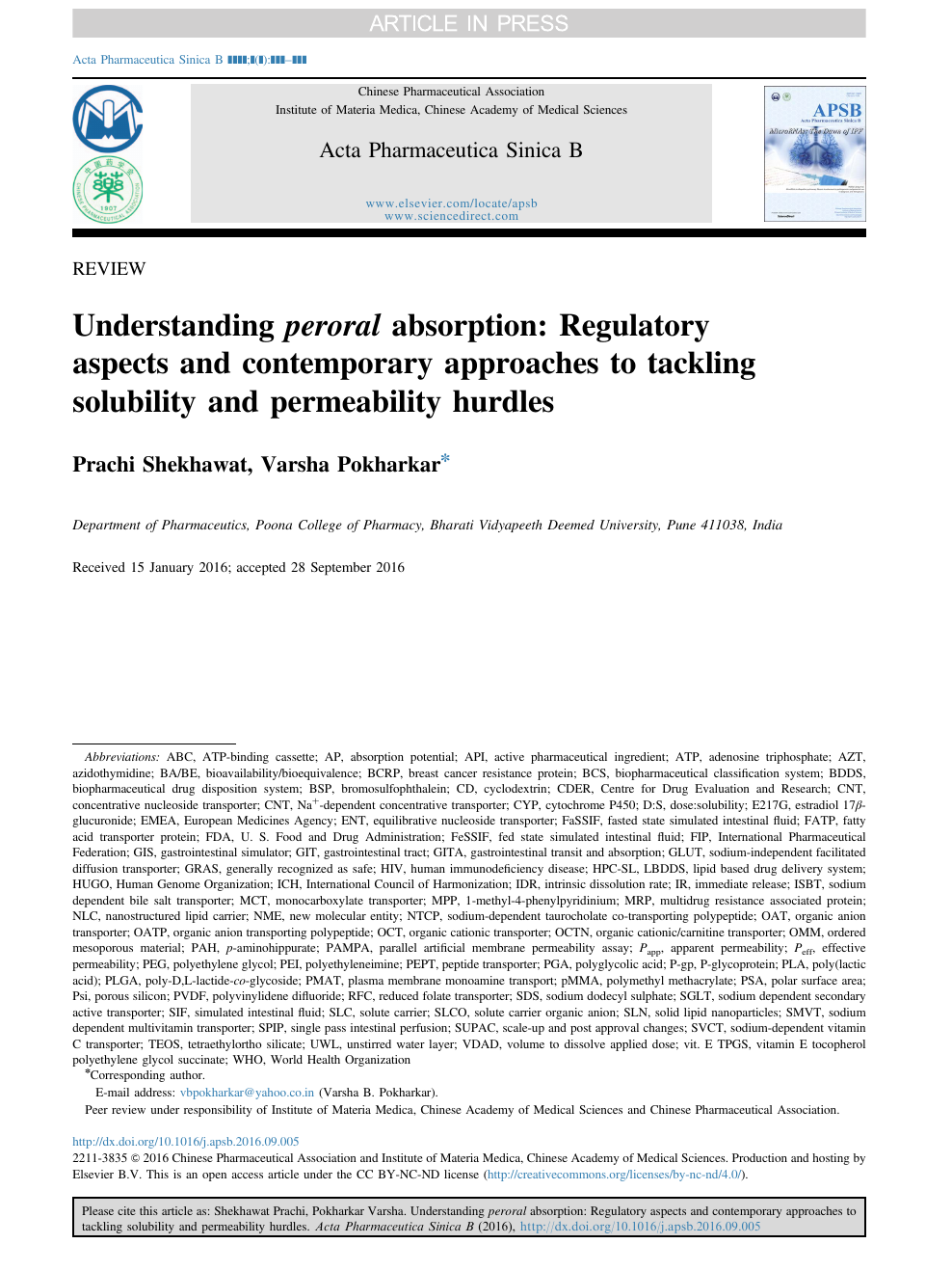 Understanding peroral absorption: Regulatory aspects and