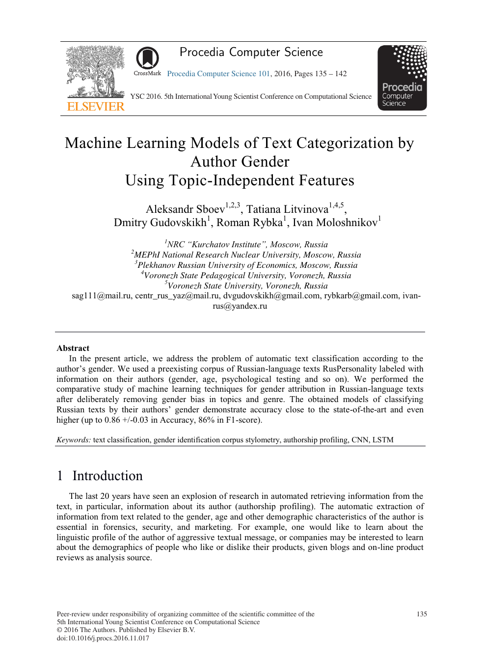 Machine Learning Models of Text Categorization by Author Gender