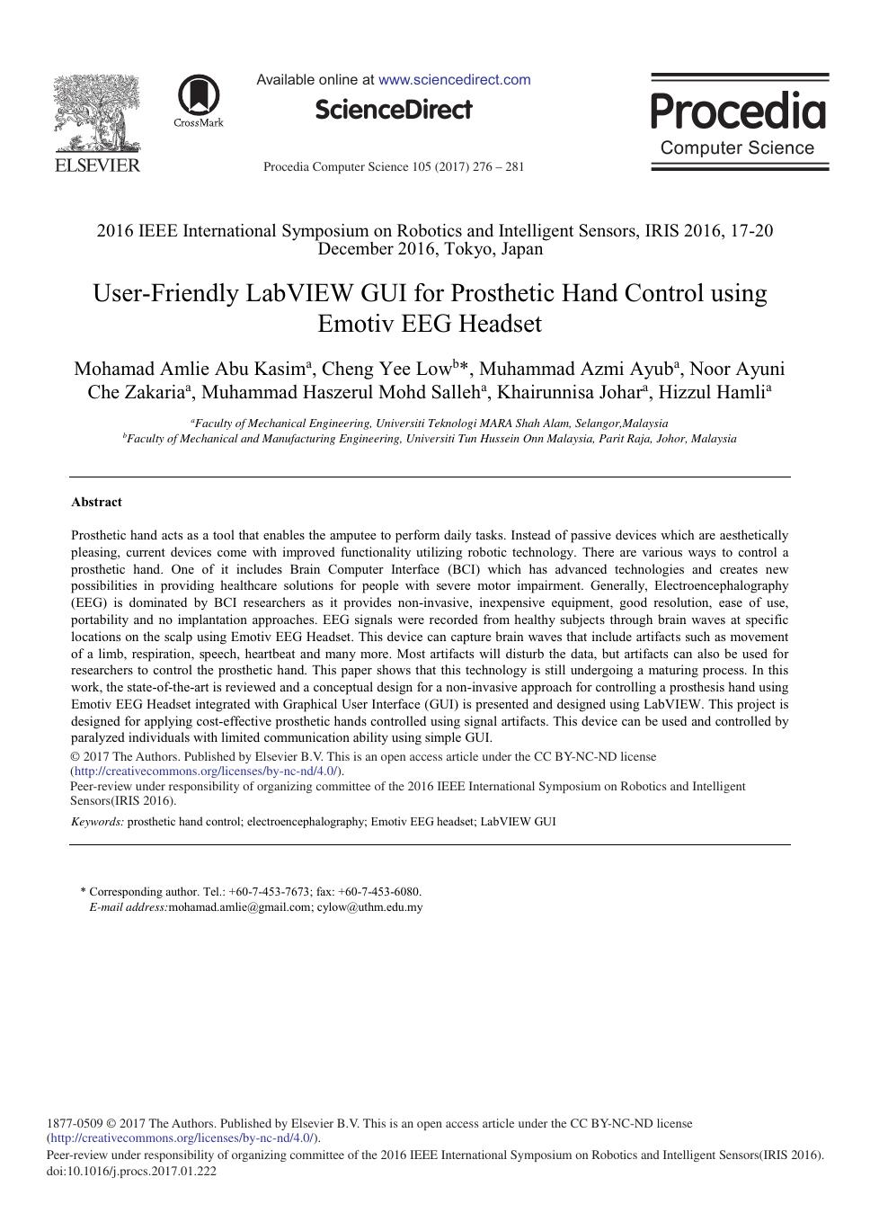 Eeg Industrial Process Control Functional Block Diagram