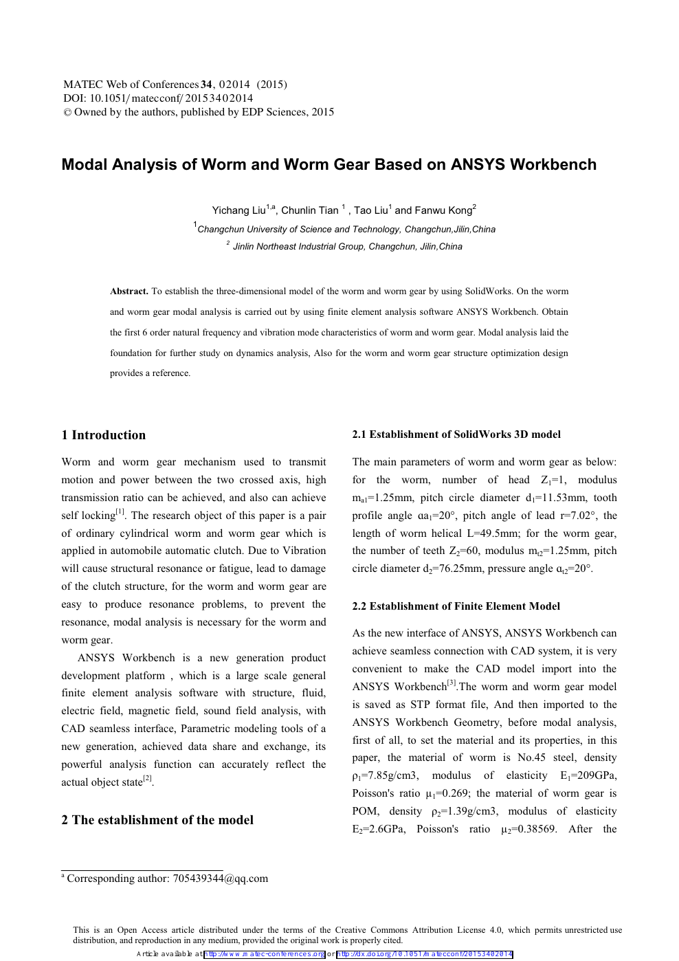 Modal Analysis of Worm and Worm Gear Based on ANSYS