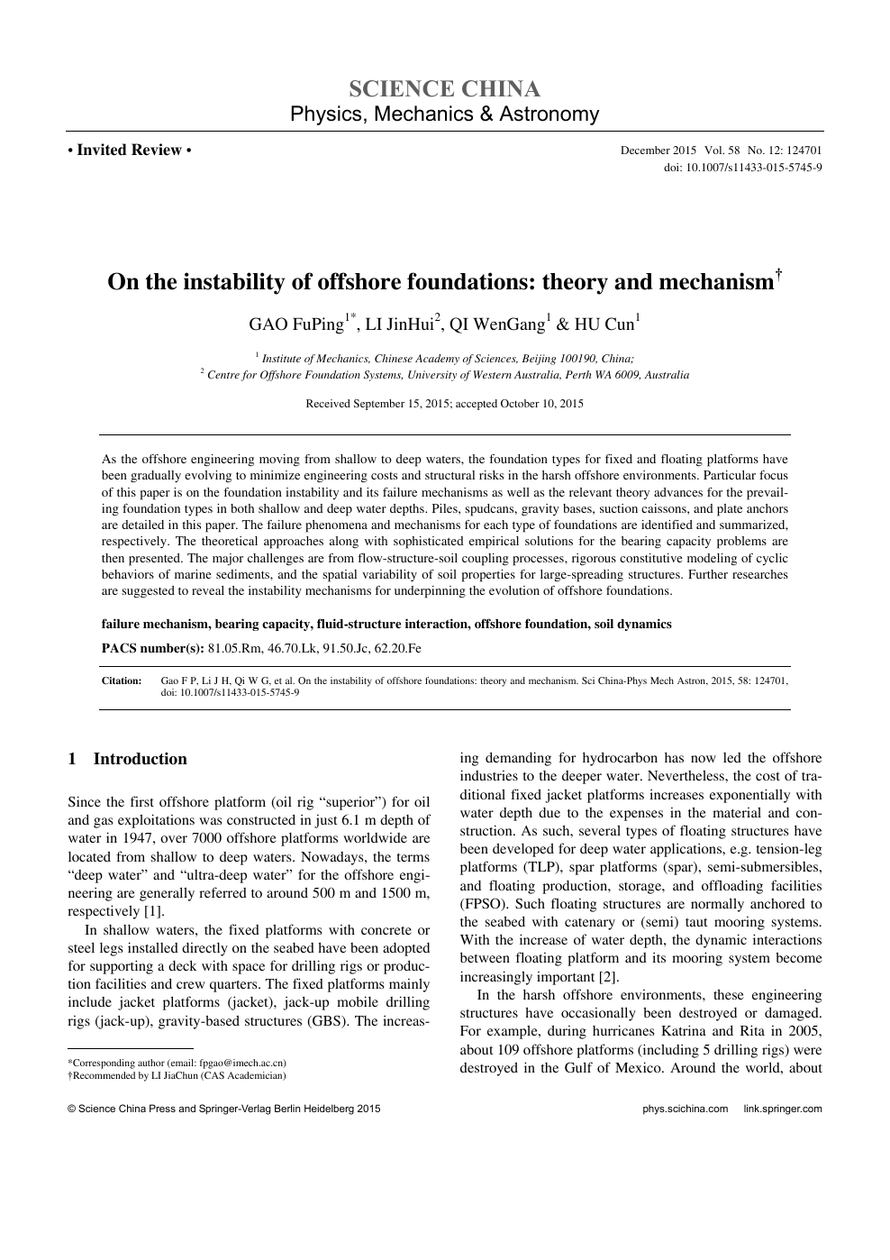 On the instability of offshore foundations: theory and