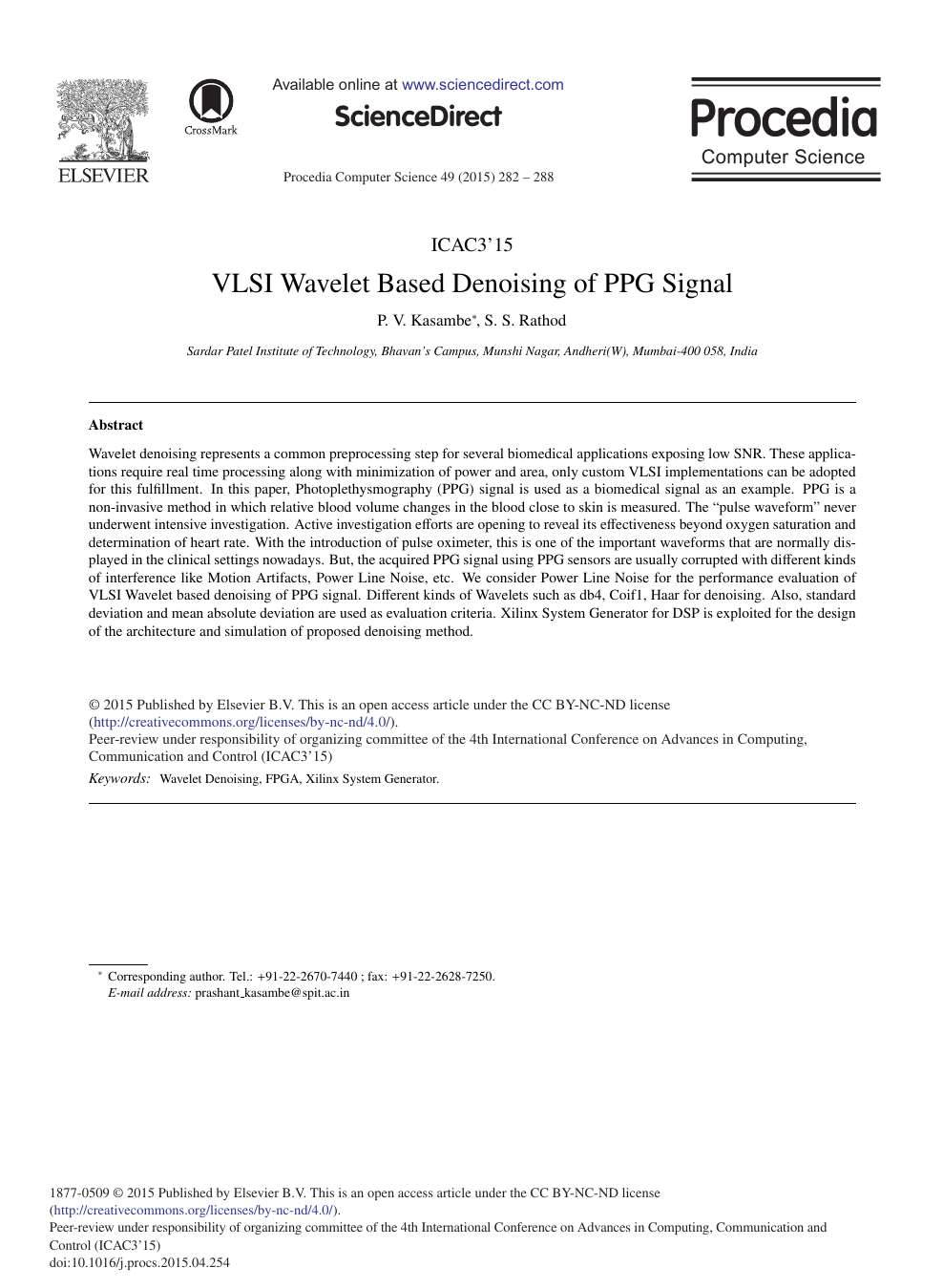 VLSI Wavelet Based Denoising of PPG Signal – topic of