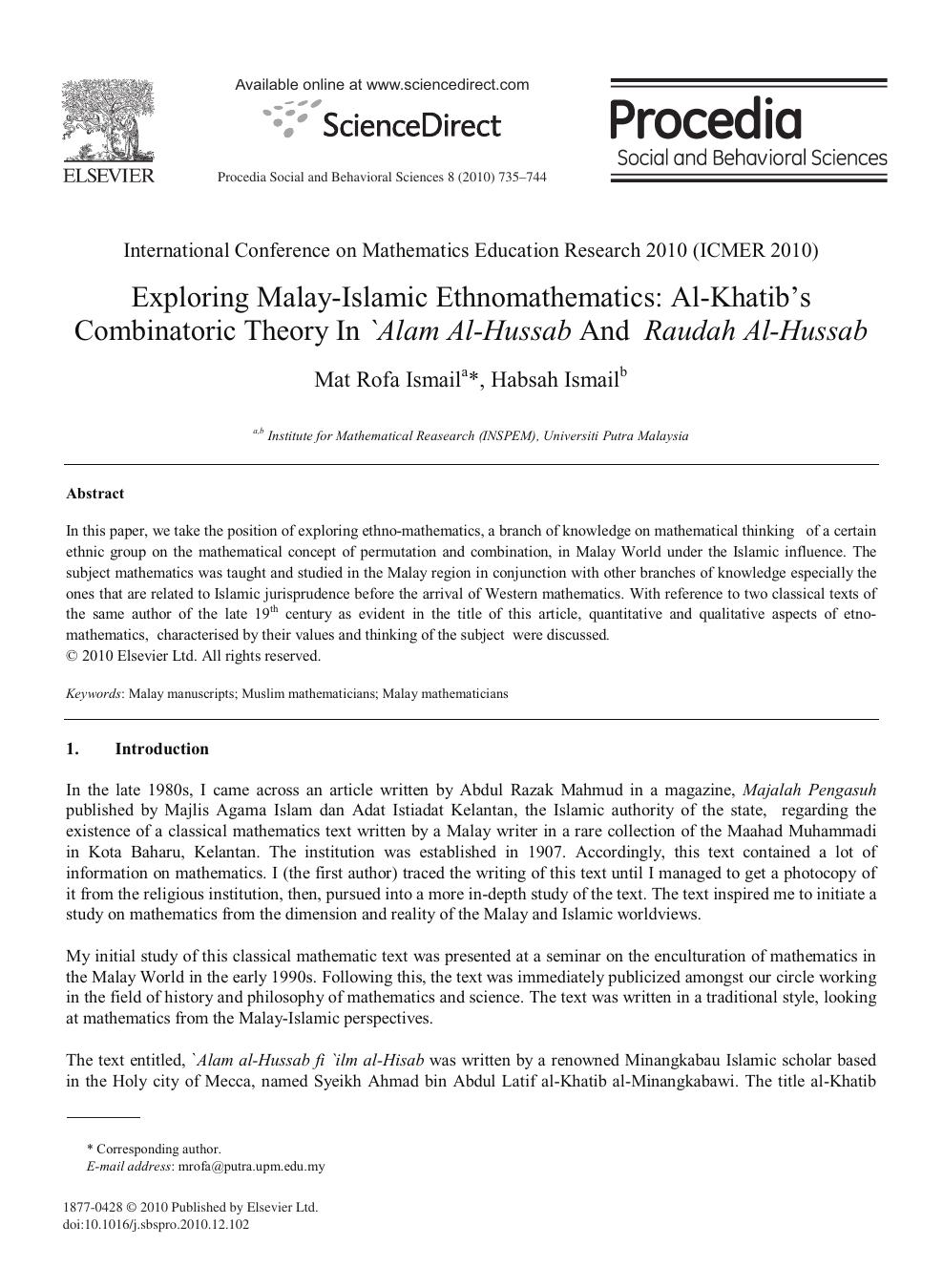 Exploring Malay-Islamic Ethnomathematics: Al-Khatib's Combinatoric