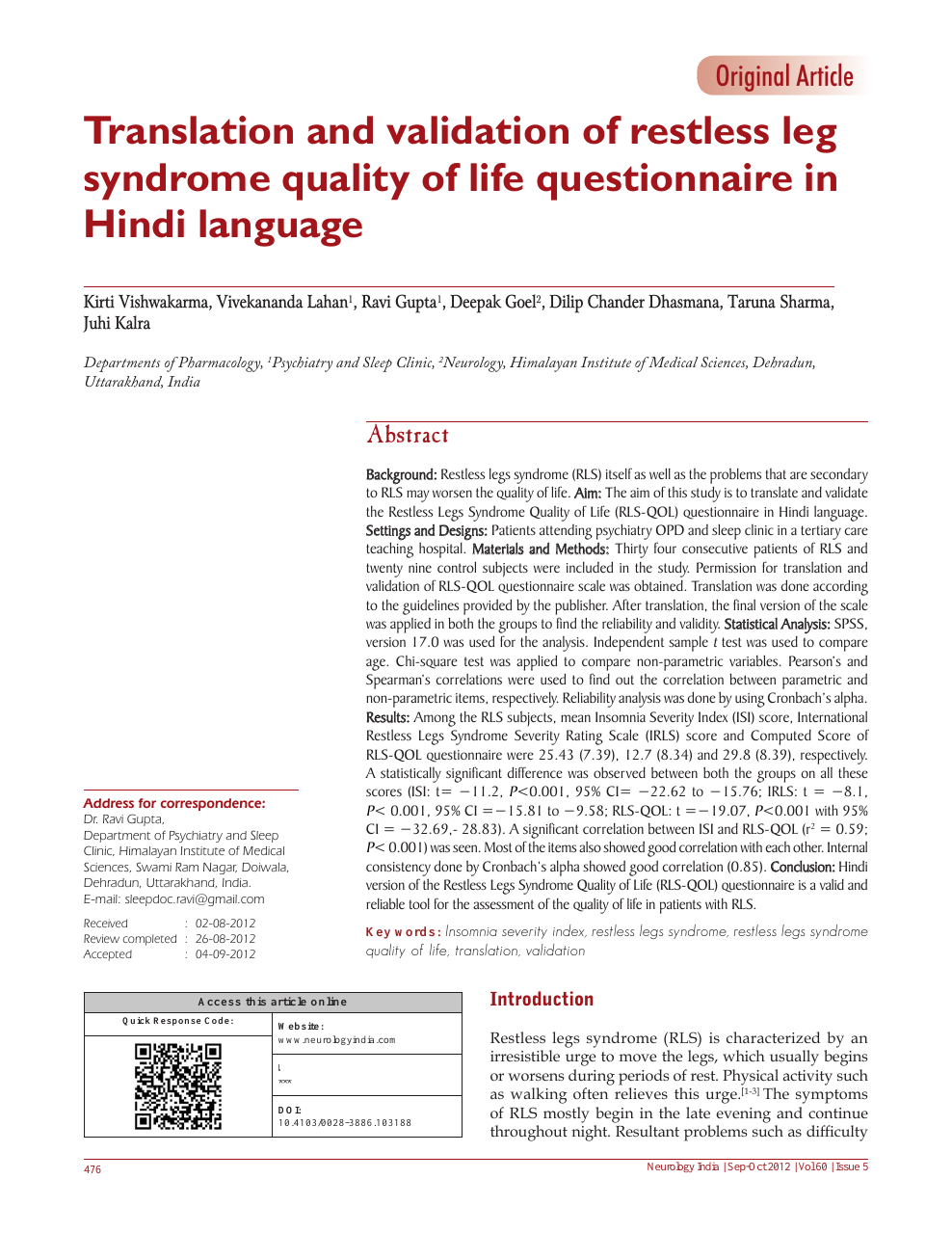 Translation and validation of restless leg syndrome quality of life