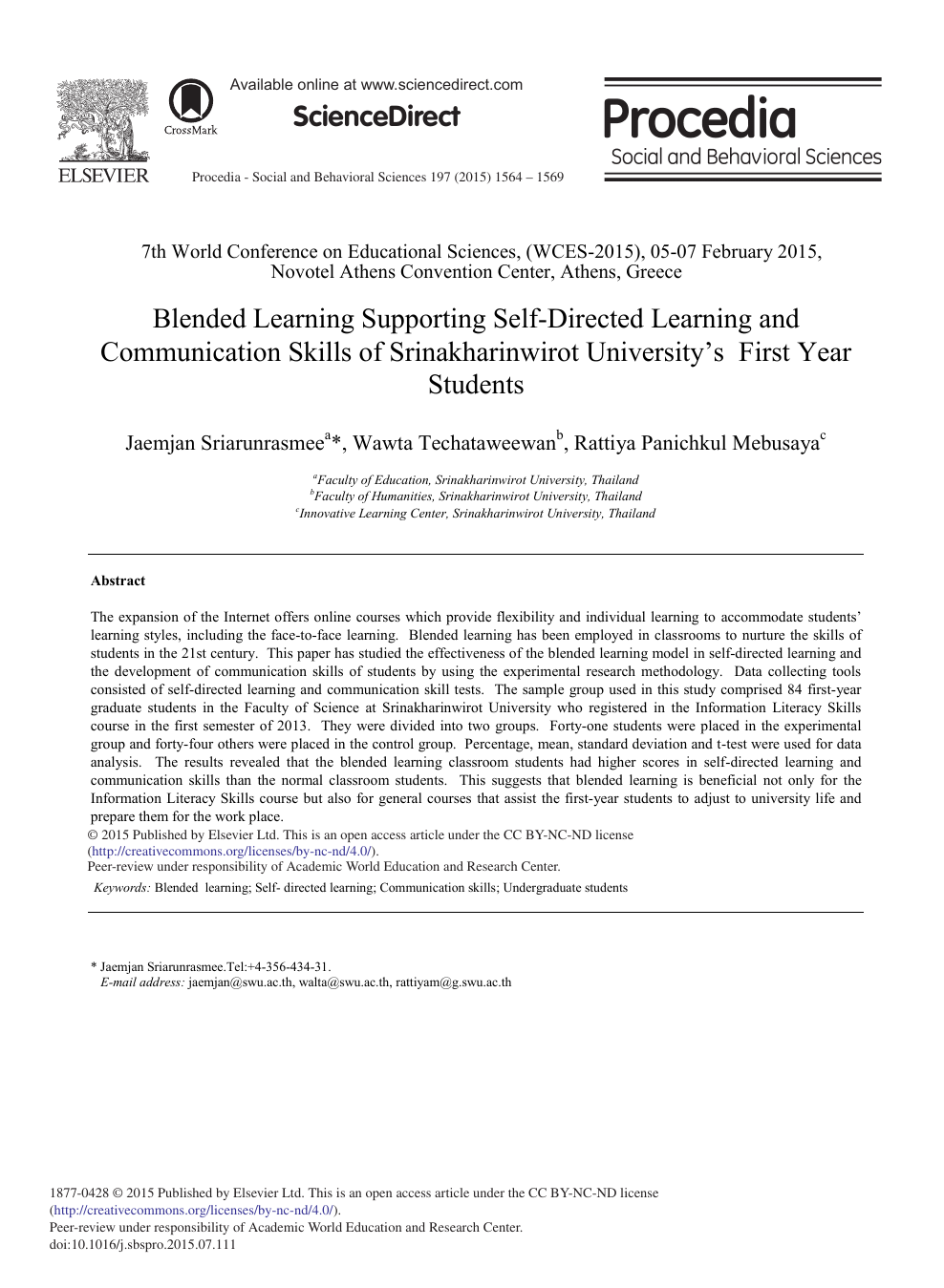 swu thesis online
