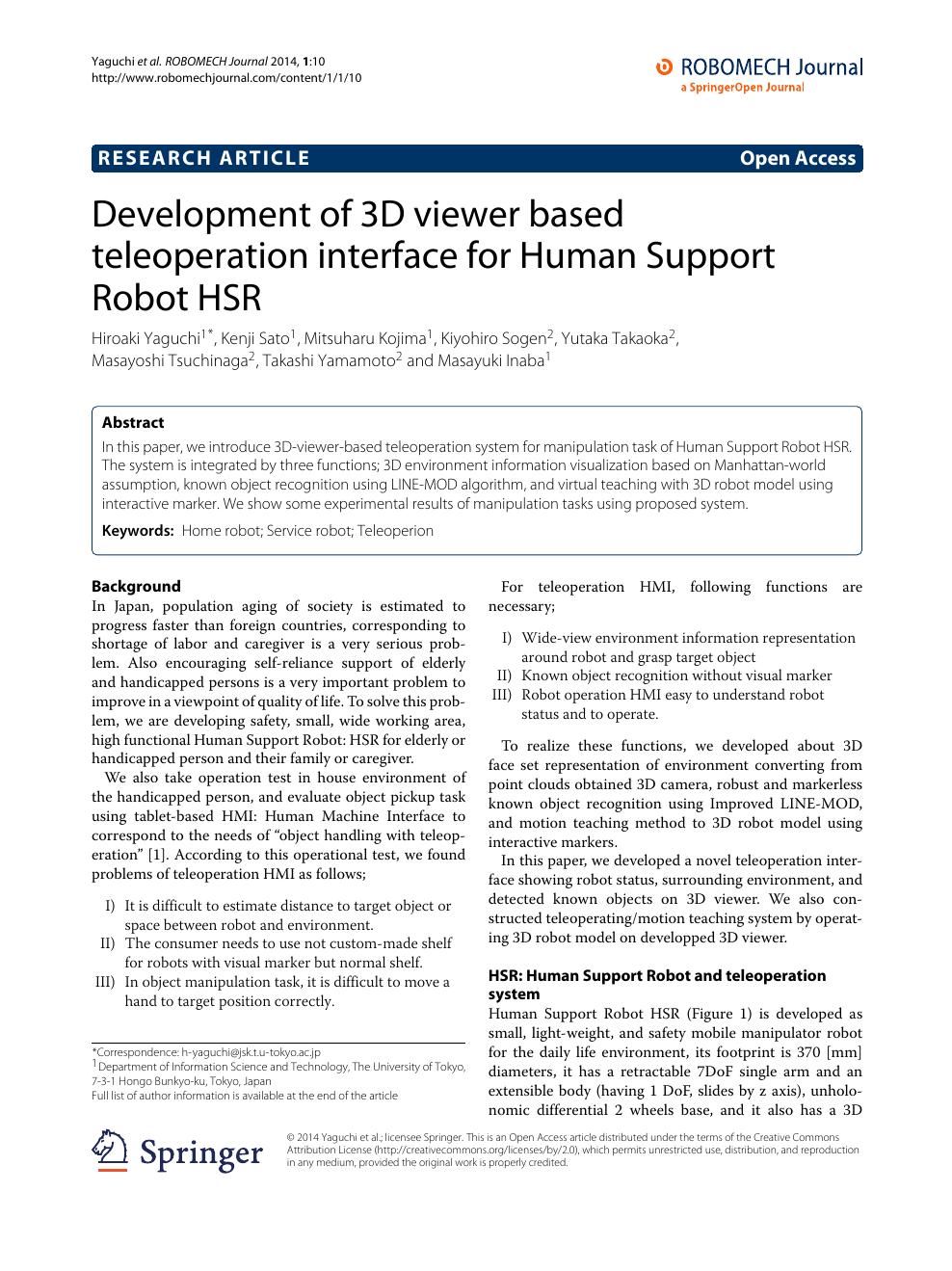 Development of 3D viewer based teleoperation interface for