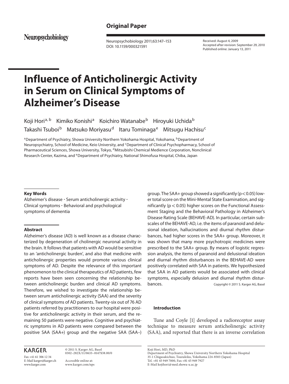 Influence of Anticholinergic Activity in Serum on Clinical Symptoms