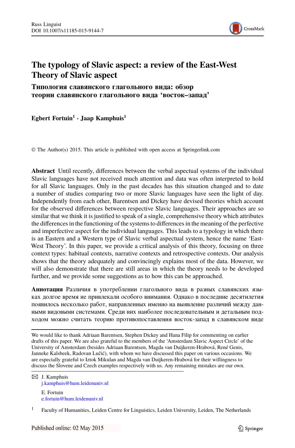 The typology of Slavic aspect: a review of the East-West Theory of