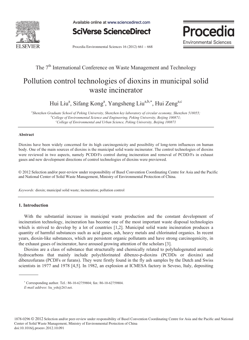research paper on solid waste management