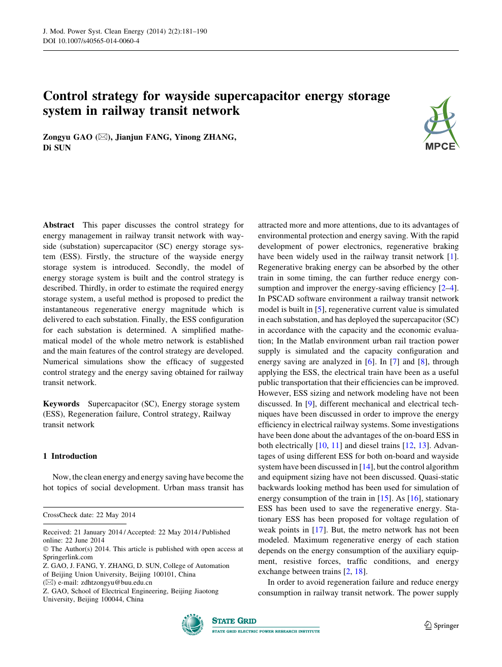 Control strategy for wayside supercapacitor energy storage