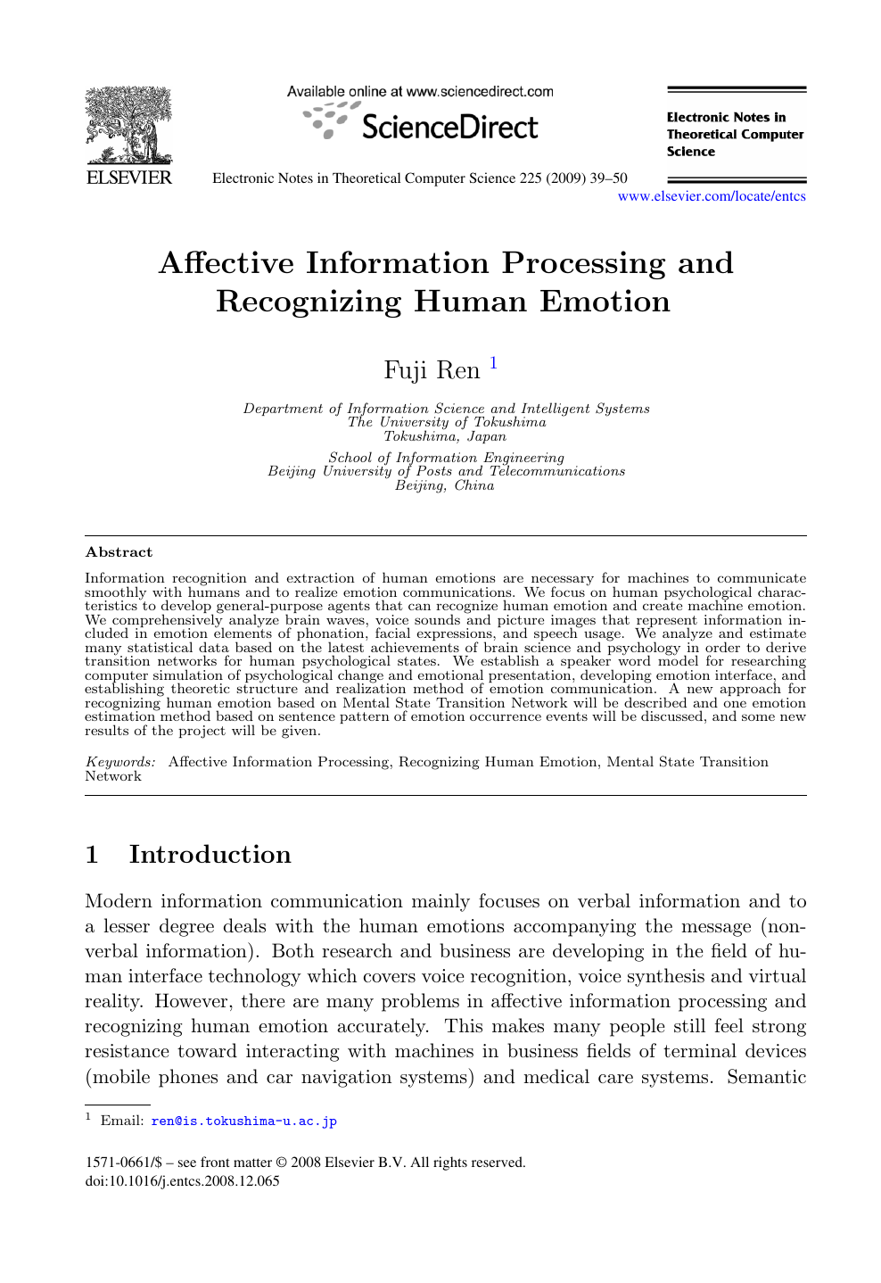 Affective Information Processing and Recognizing Human